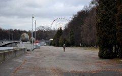 Вид на парк Горького