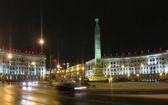 Минск, площадь победы
