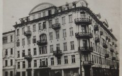Гостиница Европа 30-е годы
