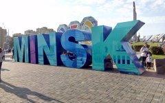 Утренний Минск
