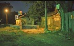 """Выход на станции """"Институт Культуры"""" 1991 год"""