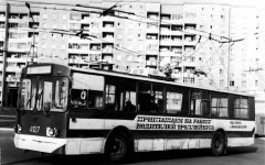 Приглашение на работу водителей троллейбусов. 90-е годы