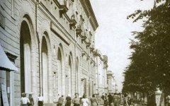 """Проспект, кинотеатр """"Центральный"""" 50-е года"""